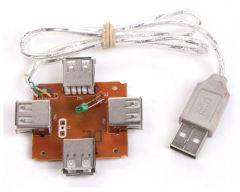 HUB USB 4 voies